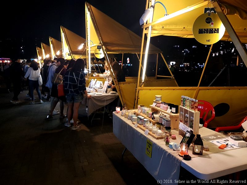 Seoul Bamdokkaebi Night Market - Banpo Hangang Park - Handmade Goods Seller Tents - Sehee in the World