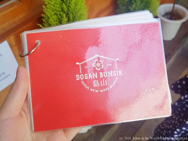 Dosan Bunsik Menu (by Sehee in the World)
